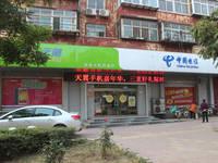 阳光新卓广场 中国电信