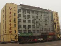 阳光新卓广场 复兴区中医院