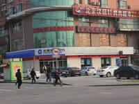 盛锦花园 建设银行