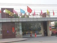 锦绣江南 中煤第三十一工程处