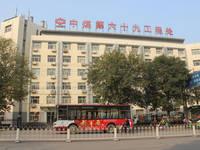 锦绣江南 中煤第六十九工程处