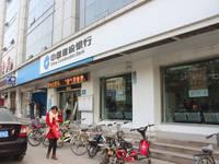 锦绣江南 中国建设银行