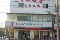 燕赵茶城 周边银行
