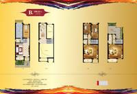 中景华庭5室2厅4卫户型图