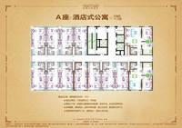 中博国际广场