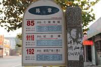 明瀚花香城 周边交通
