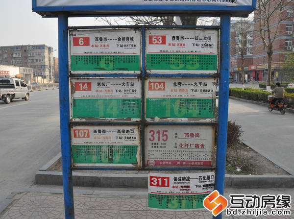 博鑫青年城三期 小区旁的站牌