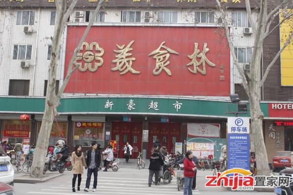 卓峰尚府 新豪美食林