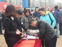 中海·盛瑞华庭 邯郸市丛台区盛瑞华庭等项目春季集体开工奠基仪式嘉宾签到