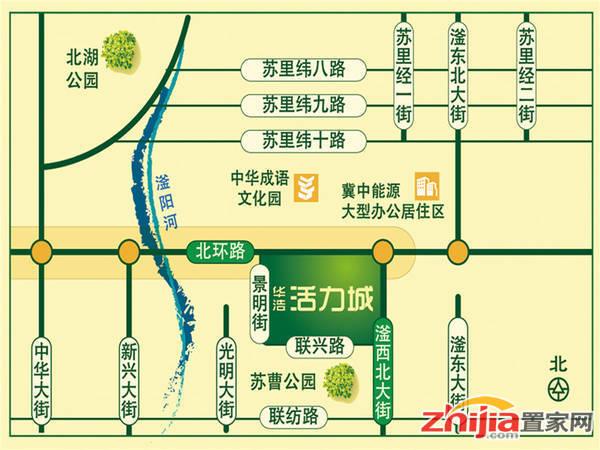 华浩活力城 区位图