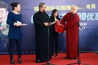 珠峰国际花园三期 珠峰国际花园三期回馈业主系列活动成功举行