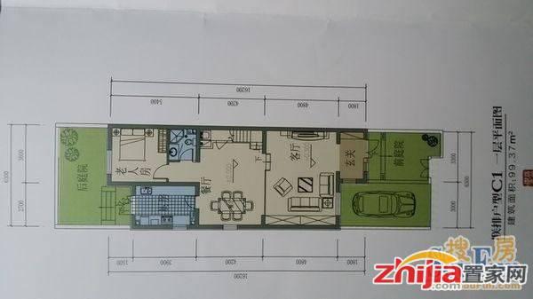 第1层/总3层 类型:普通住宅 装修:毛坯 产权:70年产权商品房