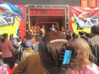 水畔明珠 4月6日  免费抽黄金活动激情上演