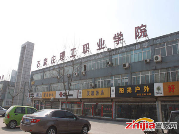 翠屏龙苑 理工职业学院
