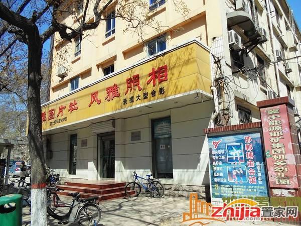 【朝阳路2号院】邯郸出售房源-邯郸二手房