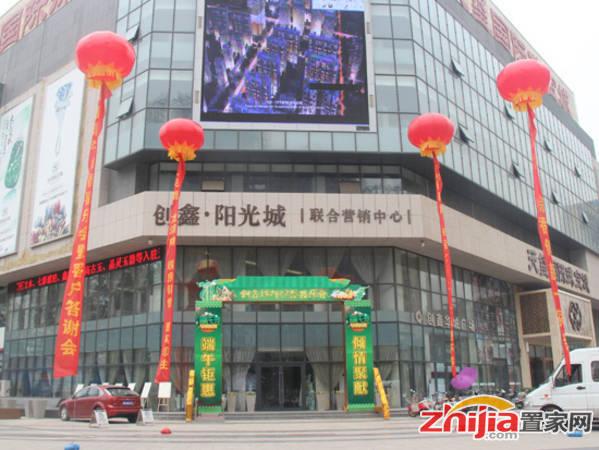 """创鑫阳光城 创鑫地产""""端午粽香喜乐会""""活动圆满结束"""