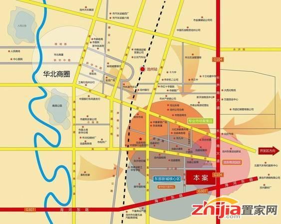 沧州国际五金城