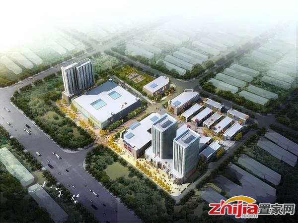 泰大国际家居博览中心商铺