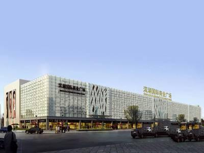 滨湖国际商业广场