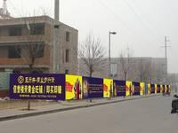 王府井·商业步行街