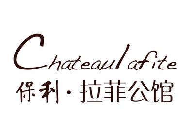logo logo 标志 设计 矢量 矢量图 素材 图标 400_284