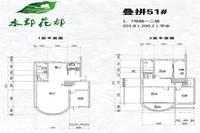 水郡花都5室2厅2卫户型图