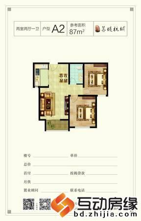 徽派园林社区【苏堤杭城】首付16.8万 买三室 可公积金