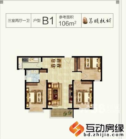 苏堤杭城 完美户型 全天采光 环境优美 可公积金 首付低 首付16.
