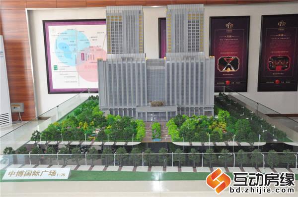中博国际广场 沙盘