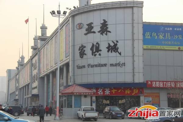 福治·紫城 购物设施