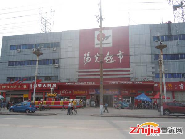 燕赵茶城 周边配套