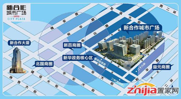 新合作城市广场 区位图