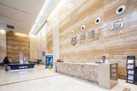 华强国际写字楼 售楼部