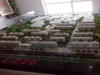 东联·阳光尚城