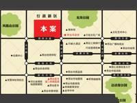 邢州乾景国际