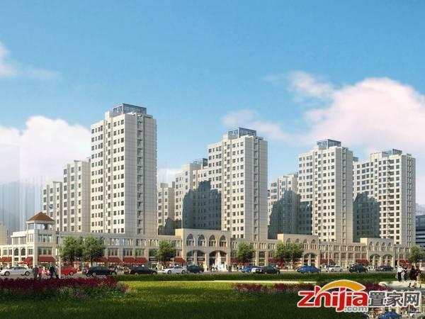 中地国际广场