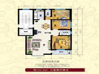 弘泉·汇金城3室2厅2卫户型图