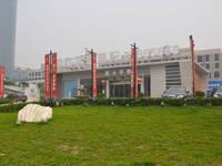 润江·总部国际