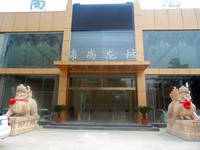 锦尚龙城 售楼部