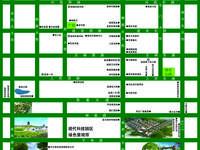 江泉富力城