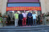 晟地丽江 英国著名建筑规划设计师莅临指导
