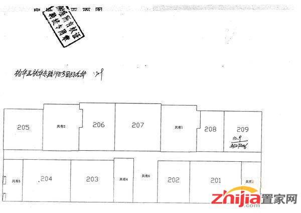 国际名邸写字楼出售一层1万一平米超低价急售大开间随时找我看