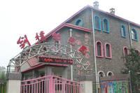荣域铂庭  小区幼儿园
