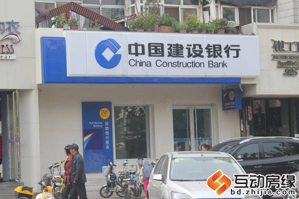 華大國際中心 建行24小時自助服務