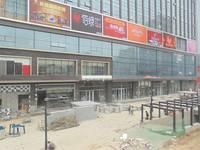 阳光天鸿广场 正在做最后收尾工程(2014.9.24)