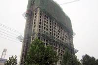 汇丰大厦 工程进度