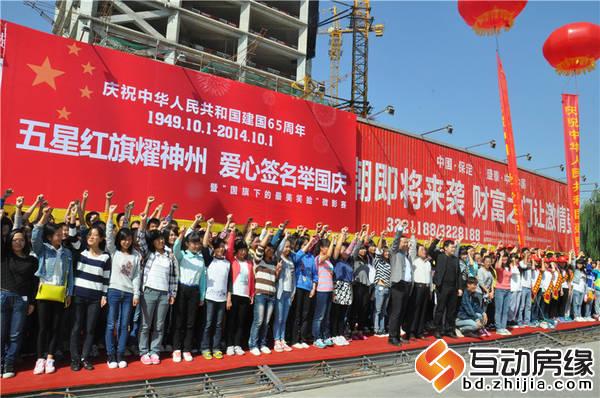盛泰中国中国 9月27日