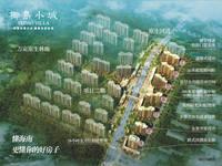 椰岛小城 效果图