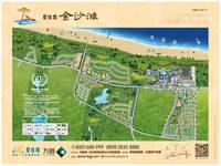 碧桂园金沙滩 周边分布图