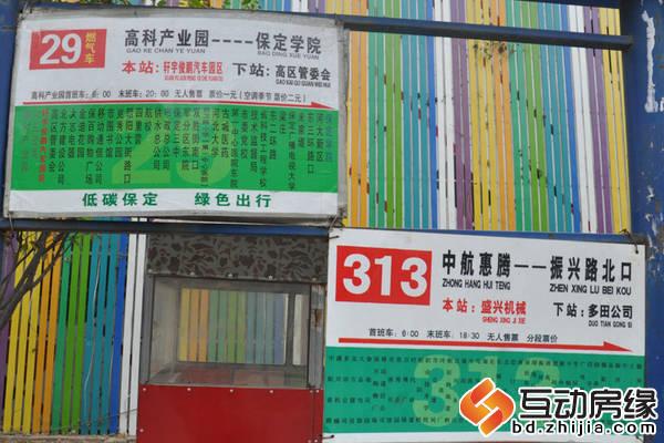 向阳驿 周边公交站牌